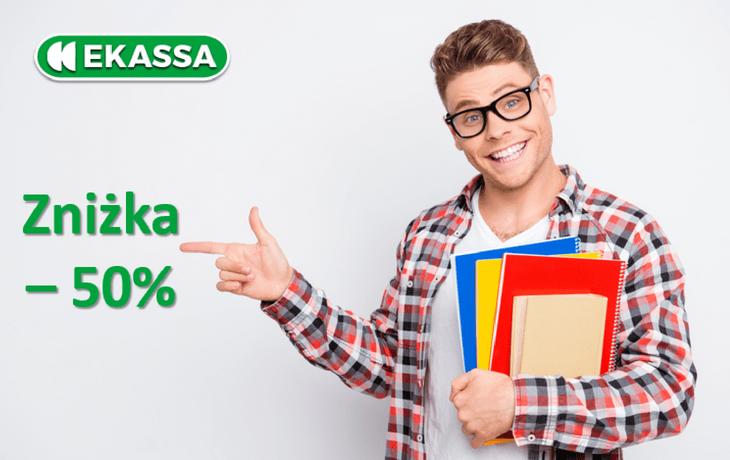 Promocja -50% na pożyczkę w Ekassa